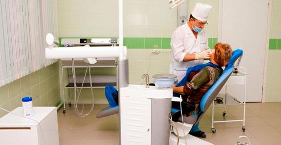 Стоматологическая поликлиника на солидарности
