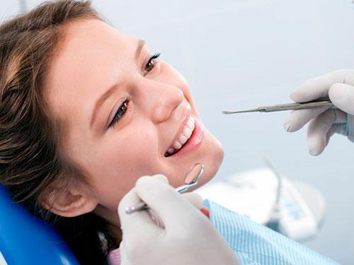 Запись к стоматологу в городскую стоматологическую поликлинику