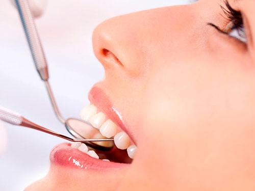 Записаться к стоматологу в поликлинику через интернет