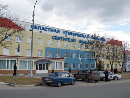 Консультативная поликлиника областной больницы белгорода