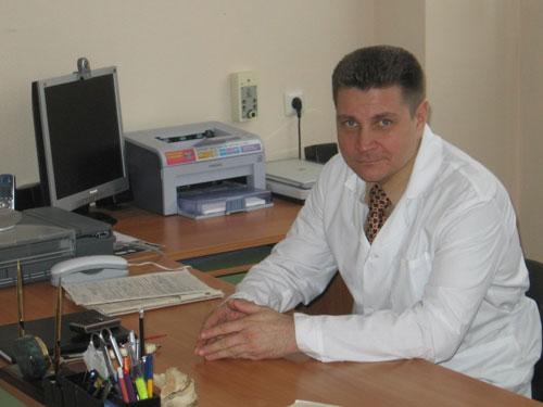 Запись к врачу Анапа
