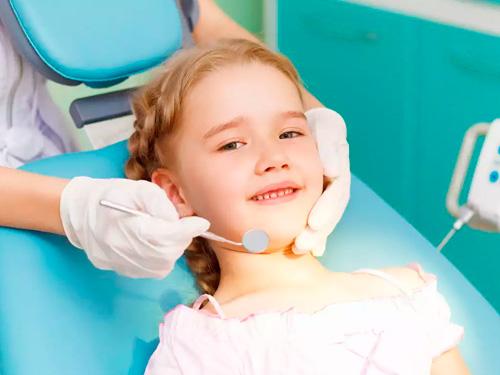 Детская стоматология Домодедово
