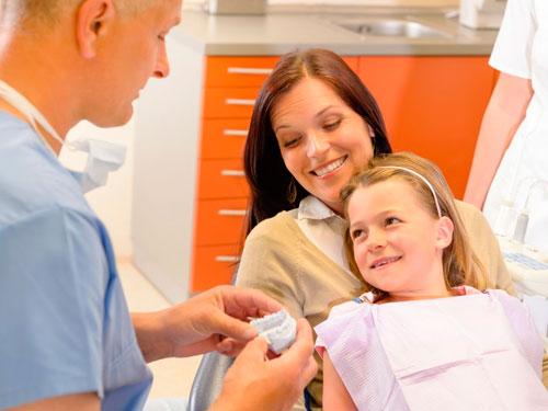 Детский стоматолог Сергиев Посад