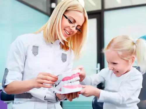 Детская стоматология Долгопрудный