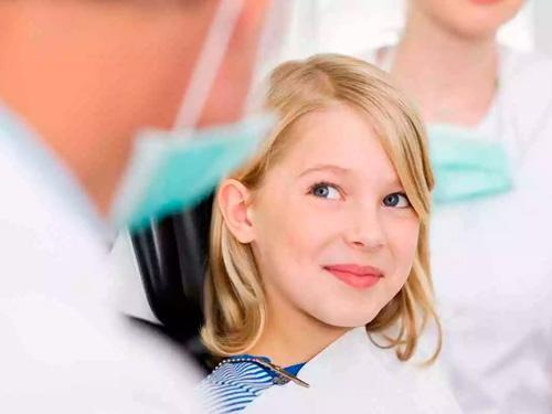 Детская стоматология Коломна