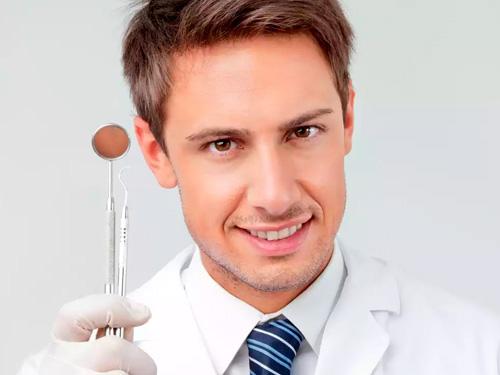 Операция по выравниванию зубов