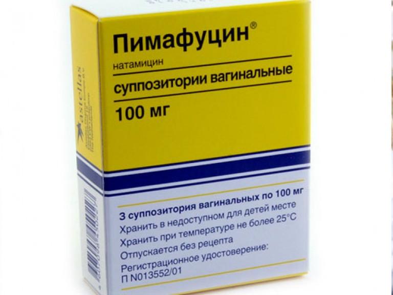От молочницы пимафуцин цена Запись к врачу