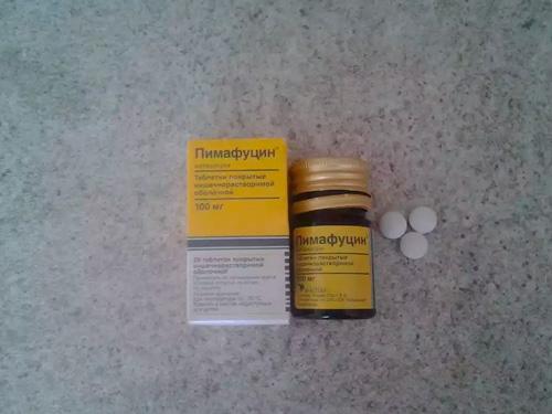 Пимафуцин инструкция по применению таблетки при молочнице