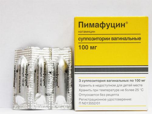 Свечи от молочницы Пимафуцин цена
