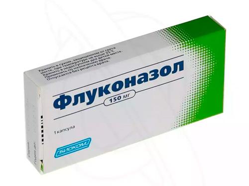Флуконазол цена таблетки от молочницы