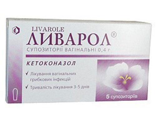 Ливарол свечи инструкция по применению при молочнице