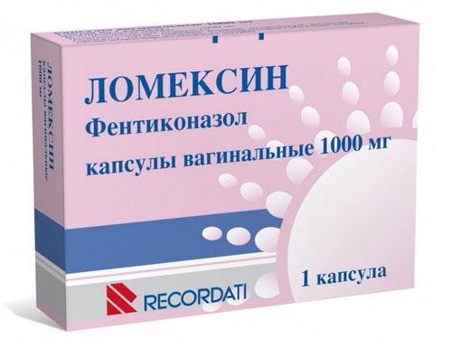 Ломексин от молочницы отзывы