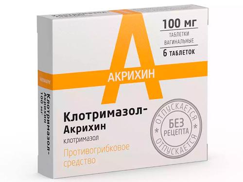 Клотримазол таблетки при молочнице способ применения