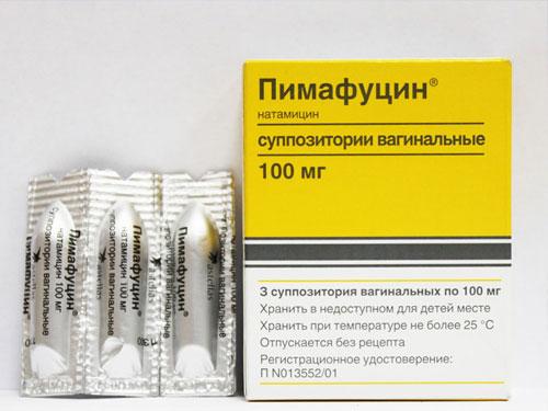 Сколько стоит Пимафуцин свечи от молочницы цена
