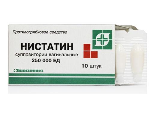 Нистатин свечи от молочницы отзывы